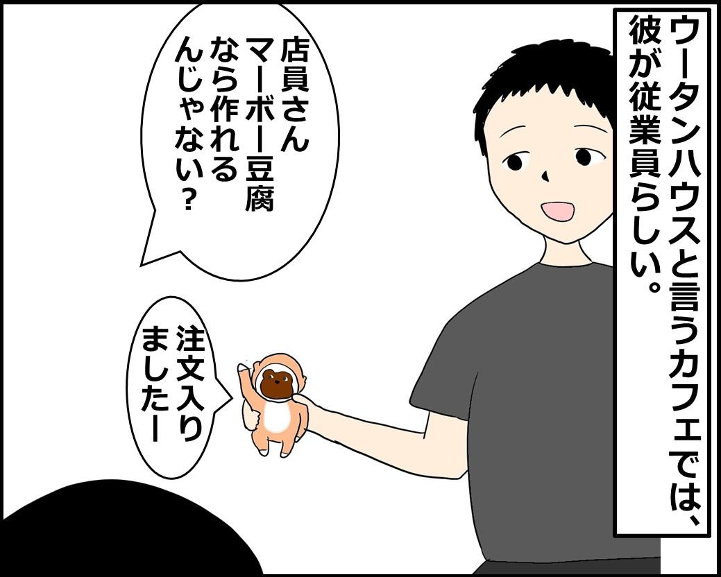 f:id:Megumi_Shida:20210603110647j:plain