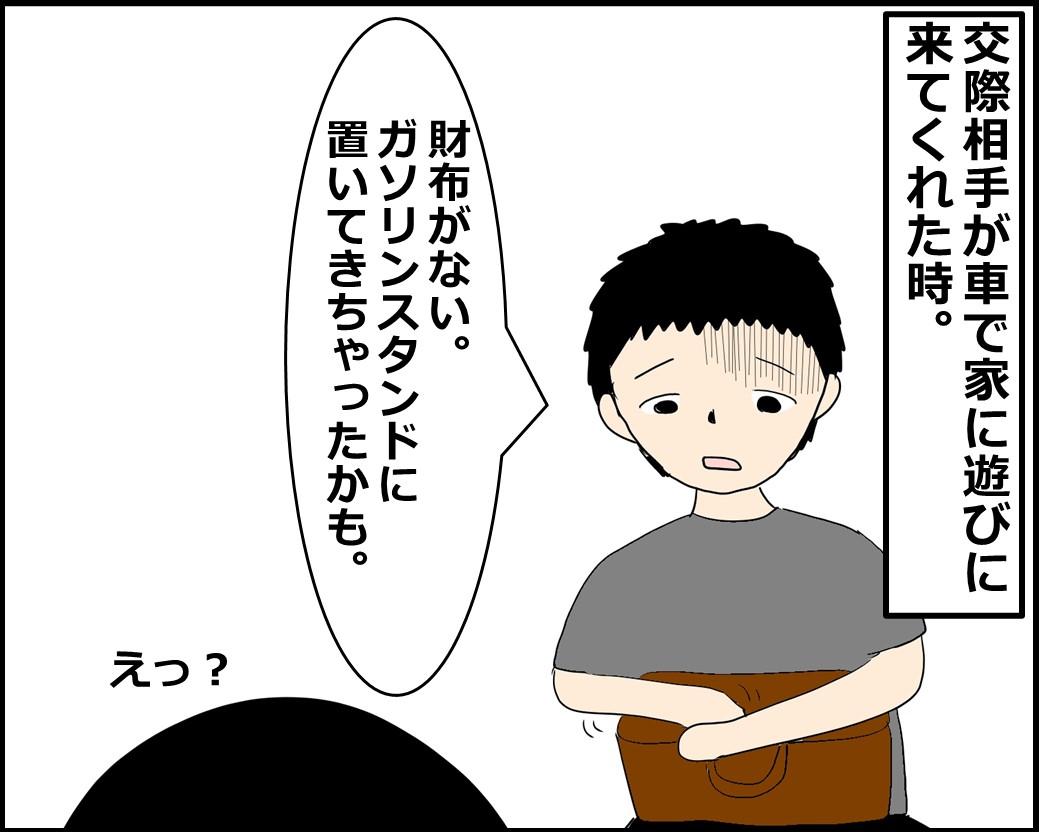 f:id:Megumi_Shida:20210606073107j:plain