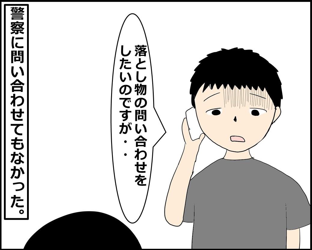 f:id:Megumi_Shida:20210606073112j:plain