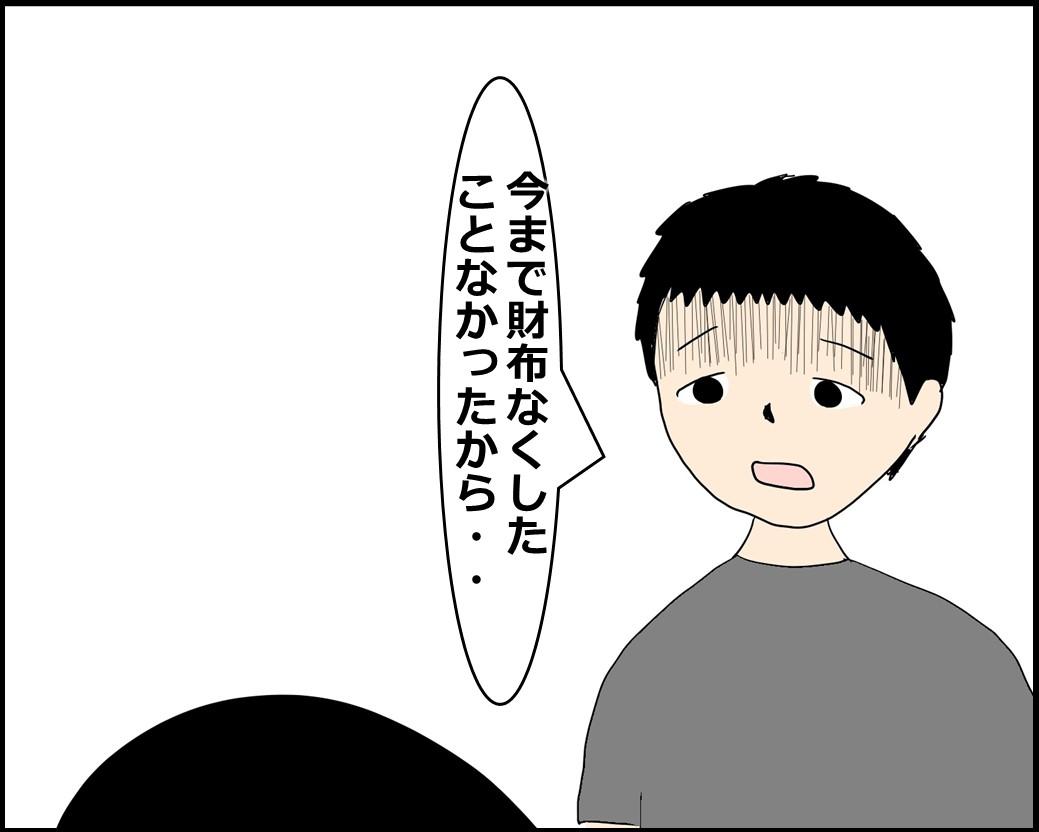 f:id:Megumi_Shida:20210606073121j:plain