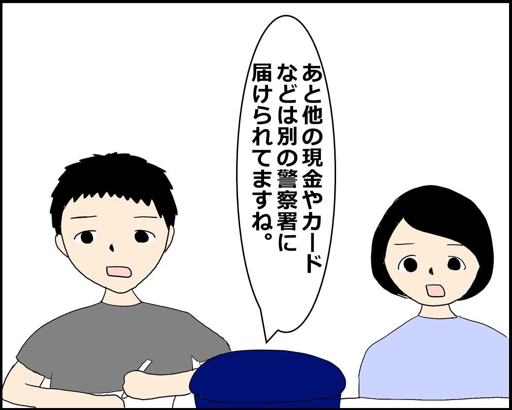 f:id:Megumi_Shida:20210606073138j:plain