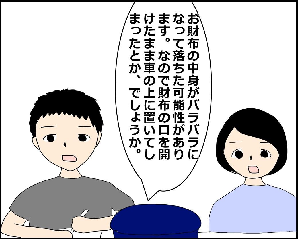 f:id:Megumi_Shida:20210606073148j:plain