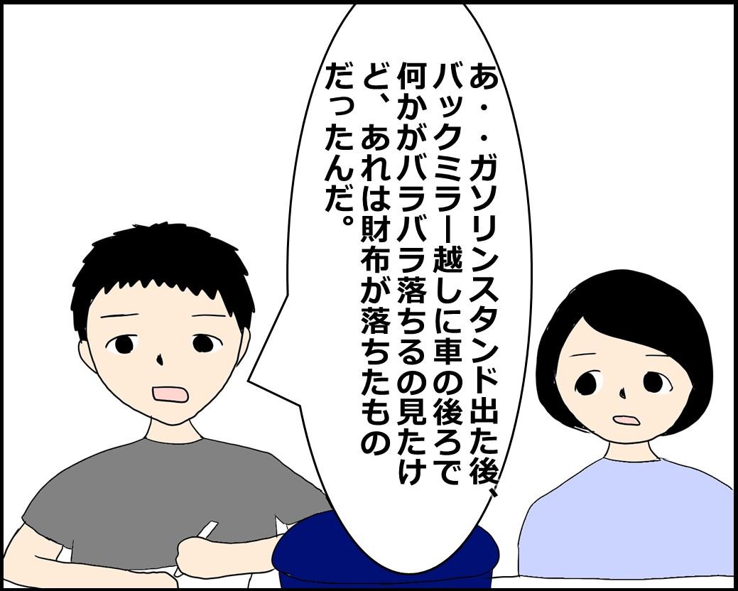 f:id:Megumi_Shida:20210606073154j:plain