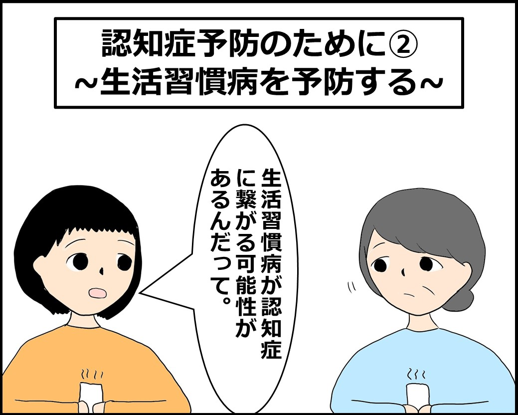 f:id:Megumi_Shida:20210614155507j:plain