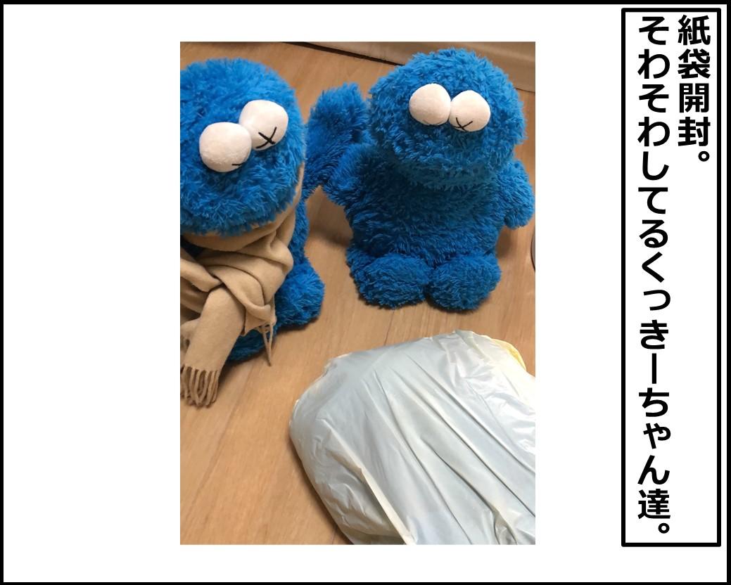 f:id:Megumi_Shida:20210614164858j:plain