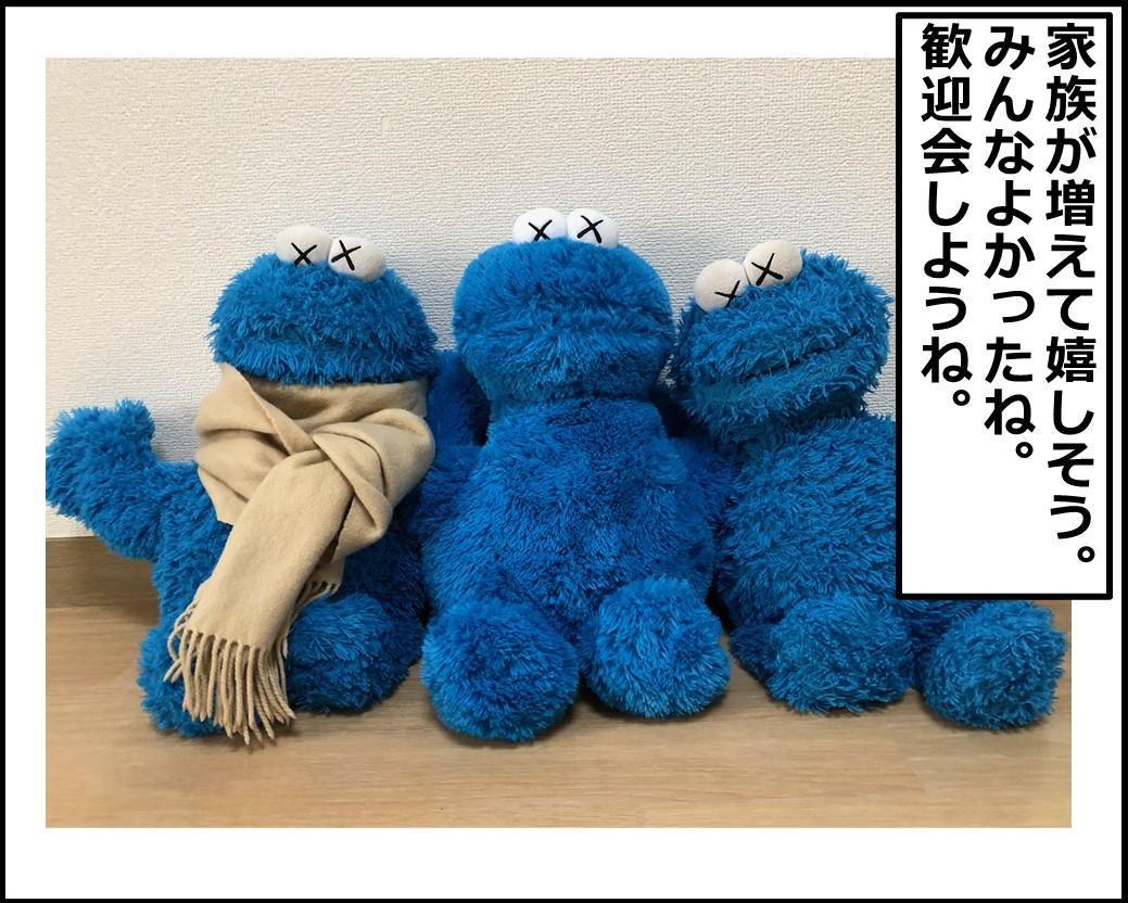 f:id:Megumi_Shida:20210614164942j:plain