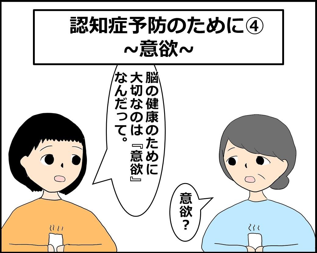 f:id:Megumi_Shida:20210618202946j:plain