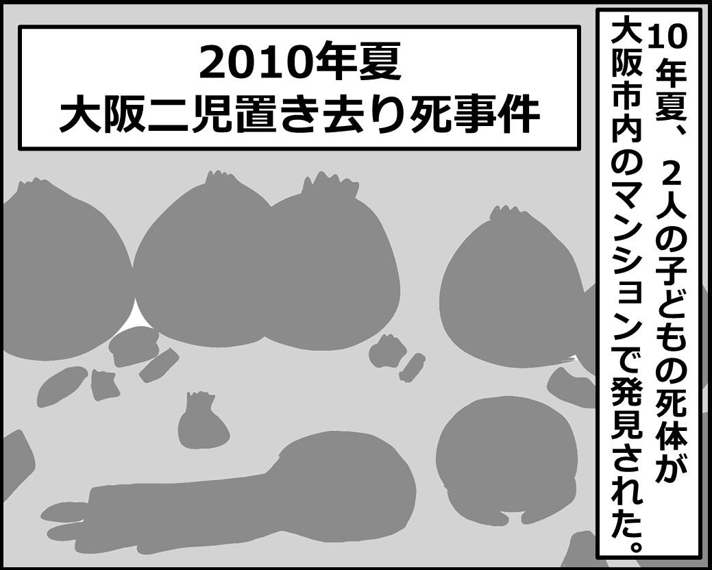 f:id:Megumi_Shida:20210622135414j:plain