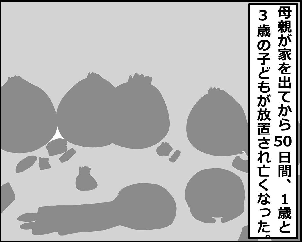 f:id:Megumi_Shida:20210622135418j:plain