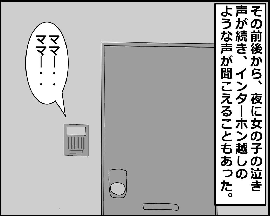 f:id:Megumi_Shida:20210622135428j:plain
