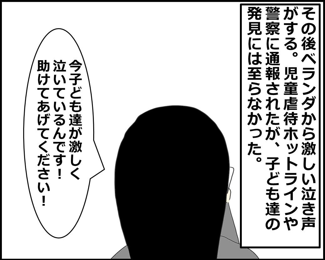f:id:Megumi_Shida:20210622135446j:plain