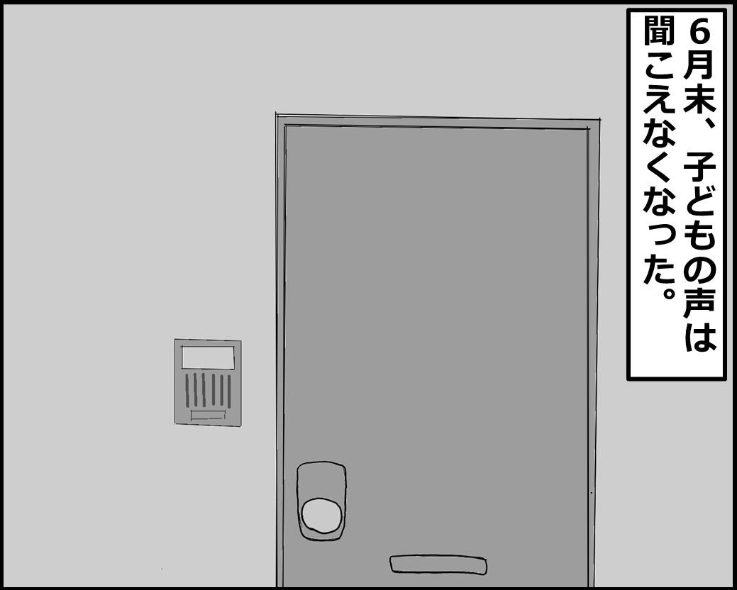 f:id:Megumi_Shida:20210622135500j:plain