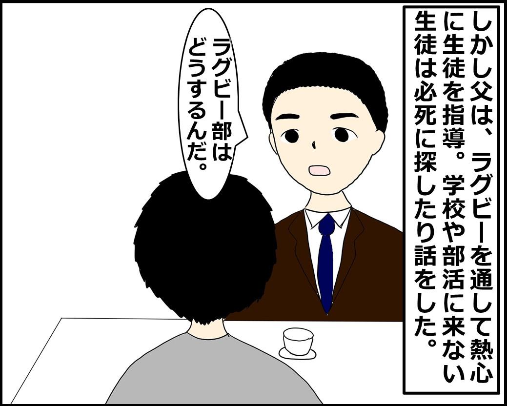 f:id:Megumi_Shida:20210624085402j:plain