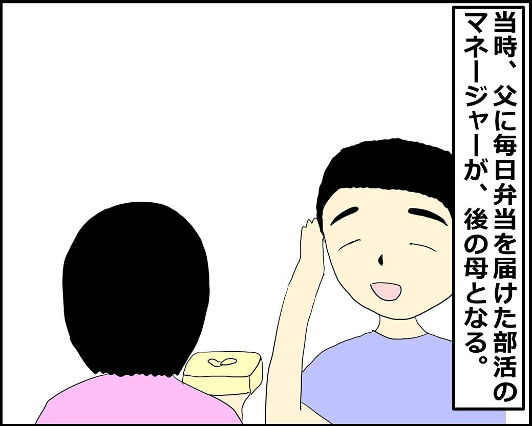 f:id:Megumi_Shida:20210624085414j:plain