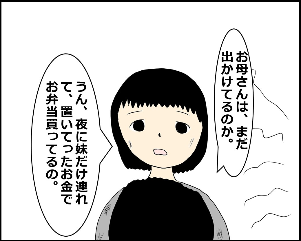 f:id:Megumi_Shida:20210624085441j:plain
