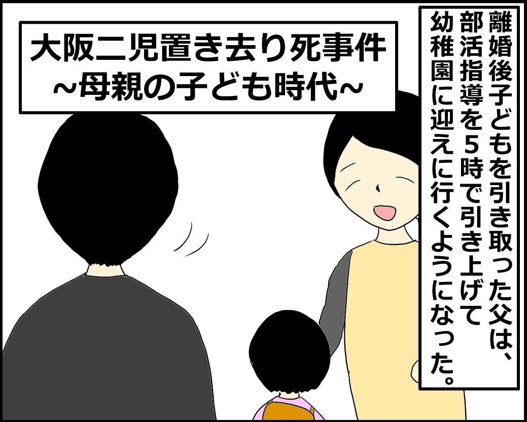 f:id:Megumi_Shida:20210627124157j:plain