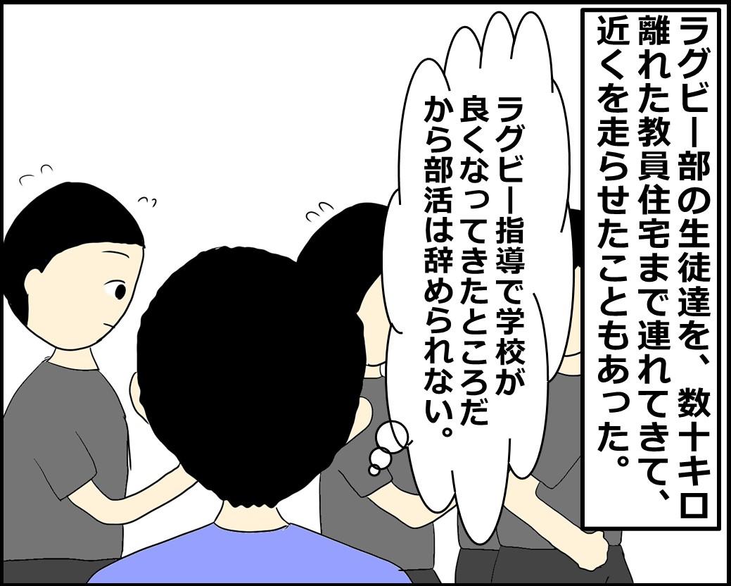 f:id:Megumi_Shida:20210627124207j:plain