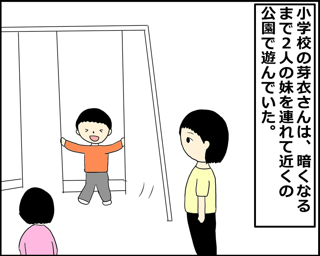 f:id:Megumi_Shida:20210627124213j:plain