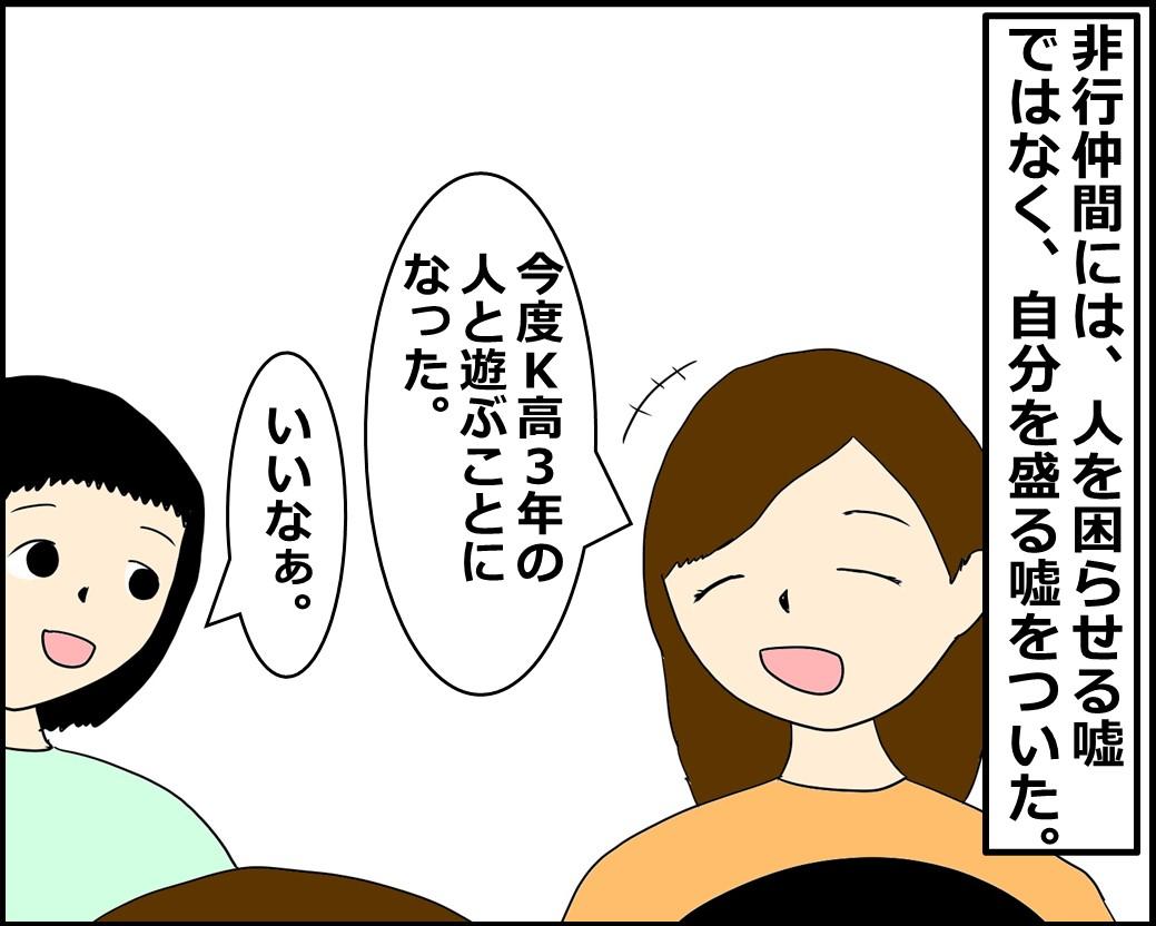 f:id:Megumi_Shida:20210630132657j:plain