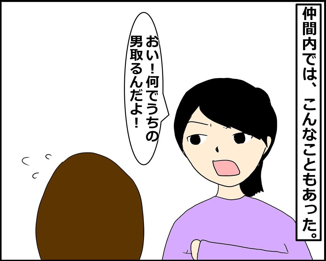 f:id:Megumi_Shida:20210630132706j:plain