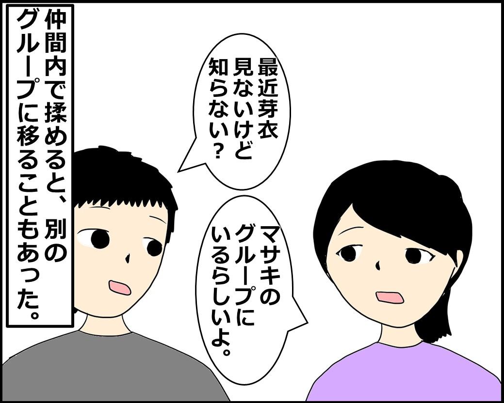 f:id:Megumi_Shida:20210630132711j:plain