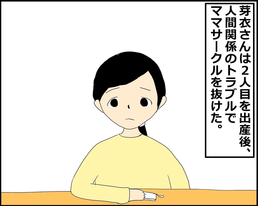 f:id:Megumi_Shida:20210706061506j:plain