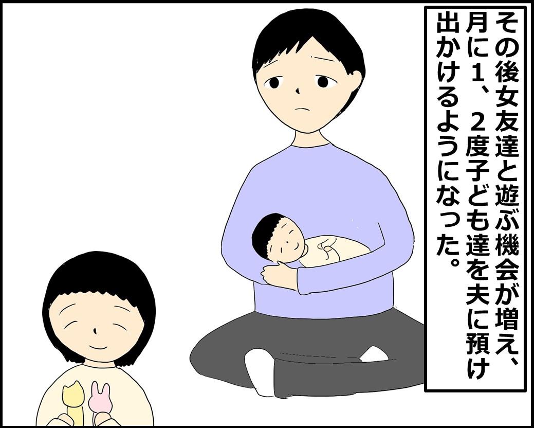 f:id:Megumi_Shida:20210706061512j:plain