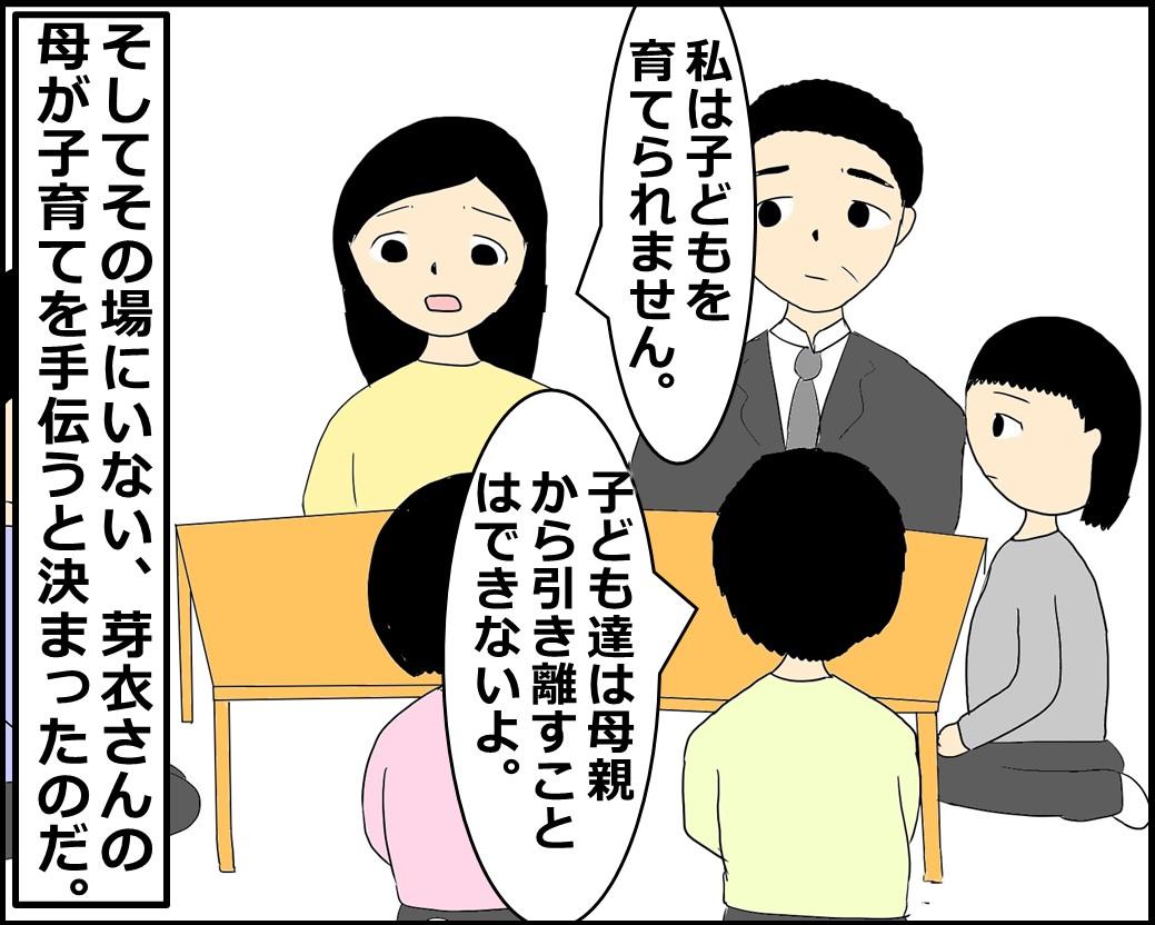 f:id:Megumi_Shida:20210706061603j:plain