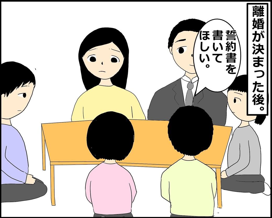 f:id:Megumi_Shida:20210707121712j:plain