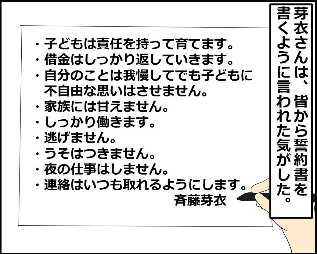 f:id:Megumi_Shida:20210707121715j:plain