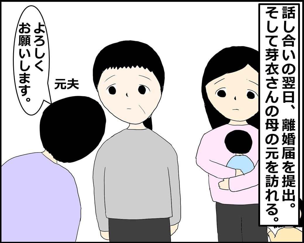 f:id:Megumi_Shida:20210707121724j:plain