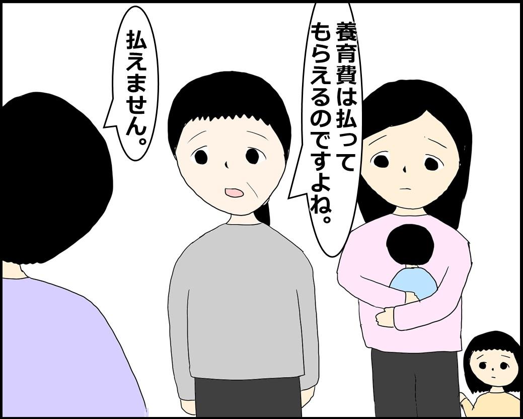 f:id:Megumi_Shida:20210707121728j:plain