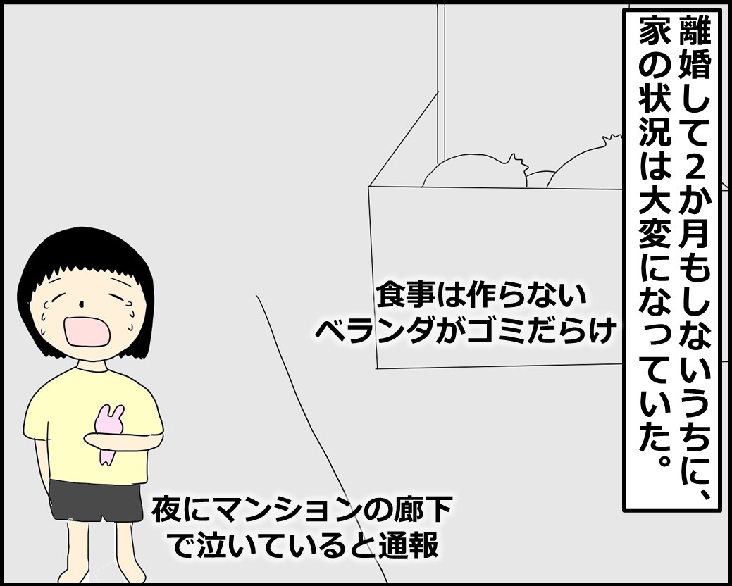 f:id:Megumi_Shida:20210707121740j:plain