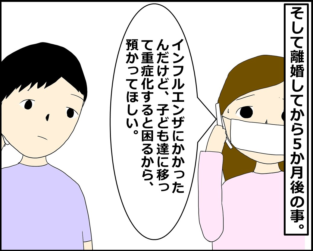 f:id:Megumi_Shida:20210707121753j:plain