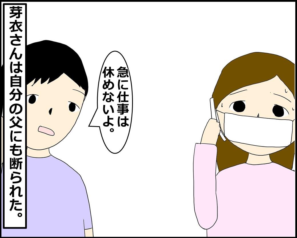 f:id:Megumi_Shida:20210707121759j:plain
