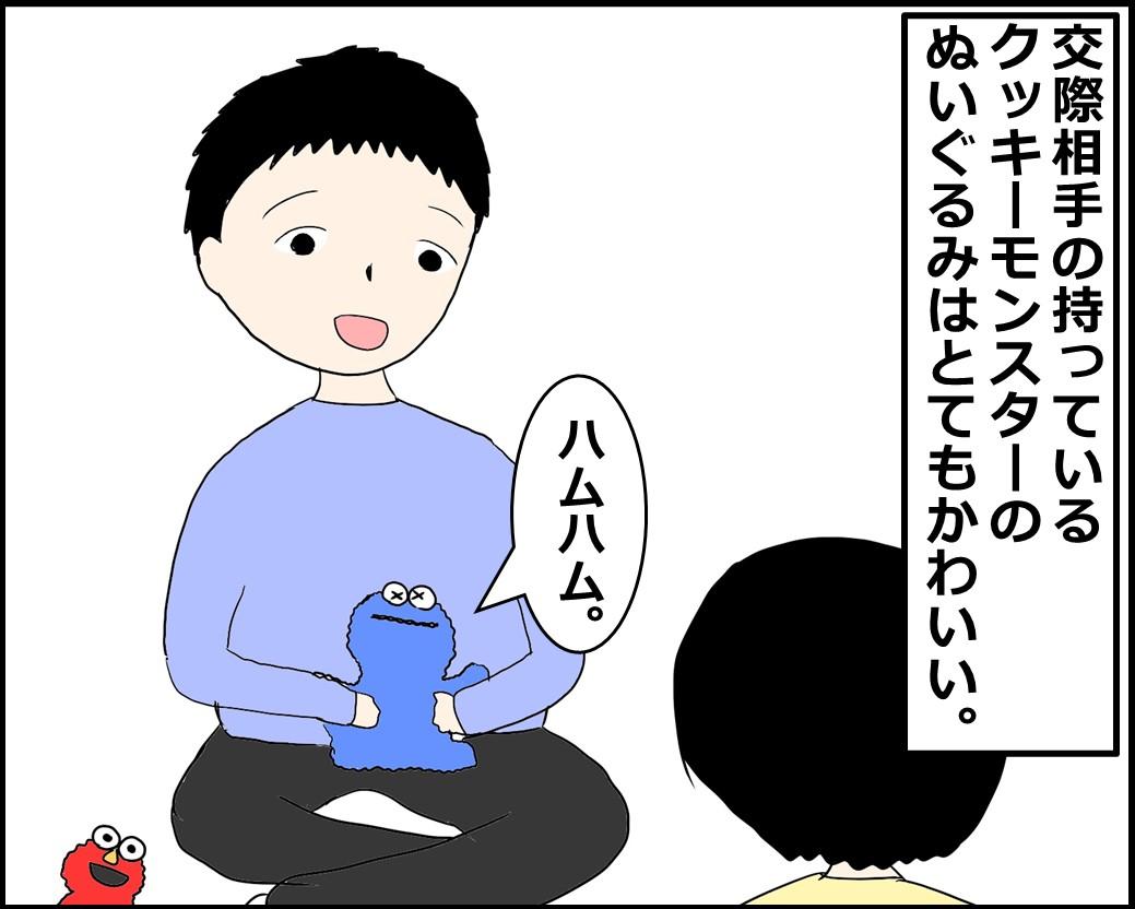f:id:Megumi_Shida:20210708074232j:plain