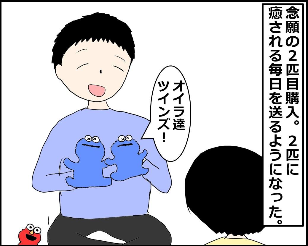 f:id:Megumi_Shida:20210708074314j:plain