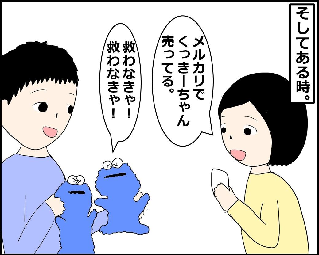 f:id:Megumi_Shida:20210708074324j:plain