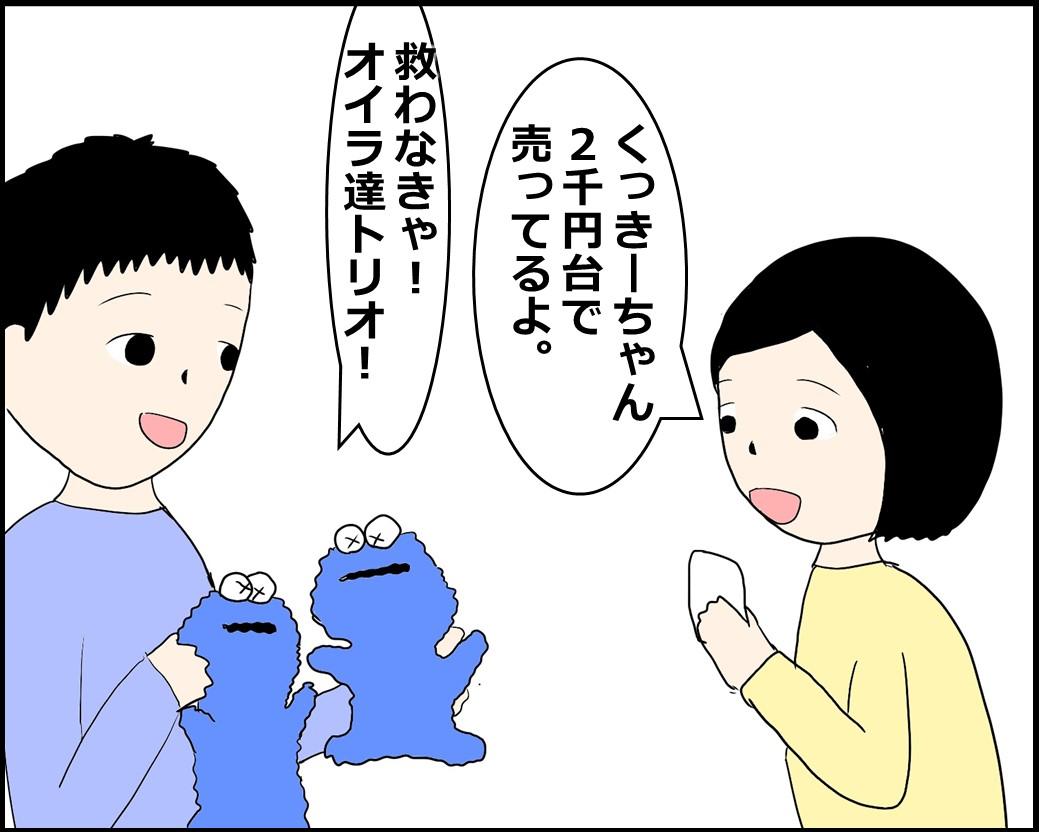 f:id:Megumi_Shida:20210708074336j:plain