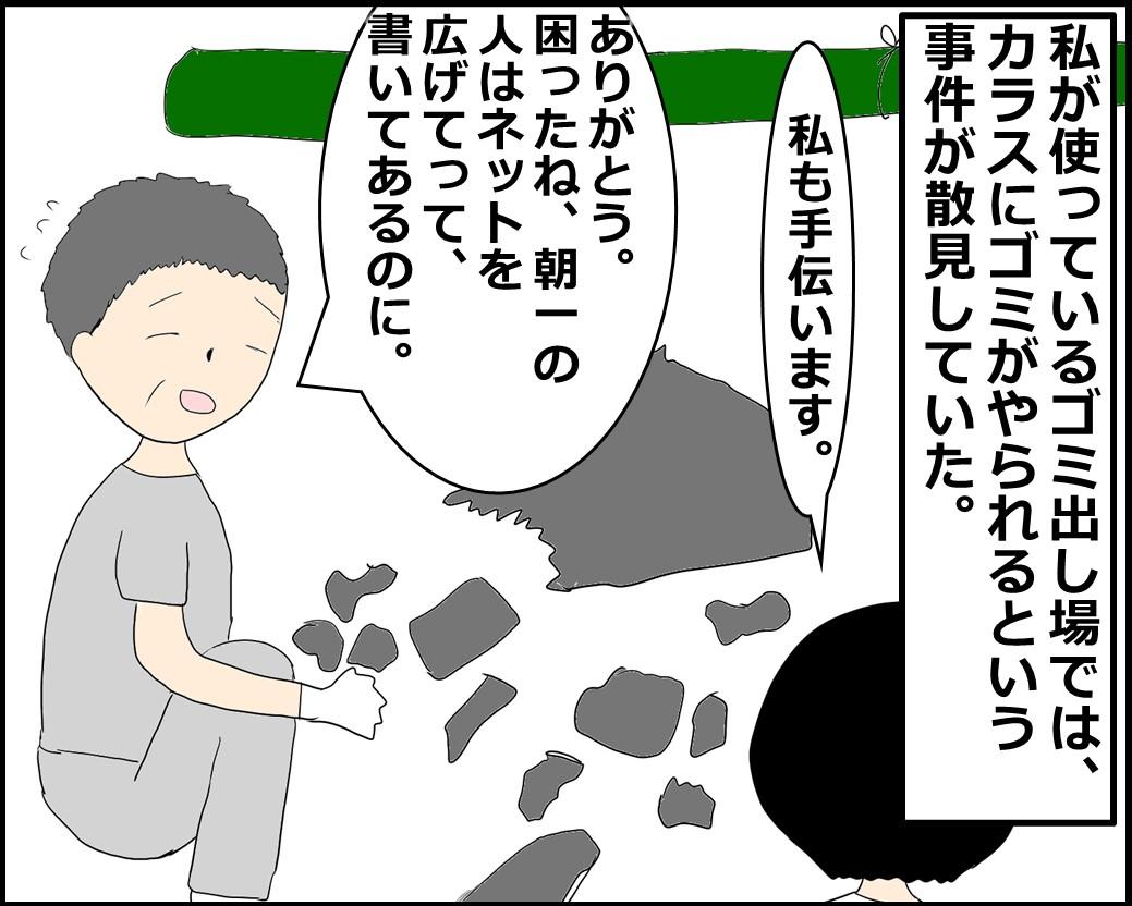 f:id:Megumi_Shida:20210713123050j:plain