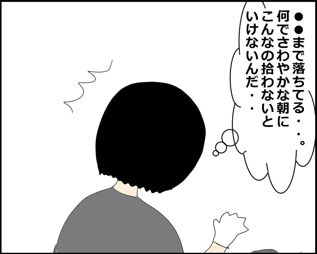 f:id:Megumi_Shida:20210713123056j:plain