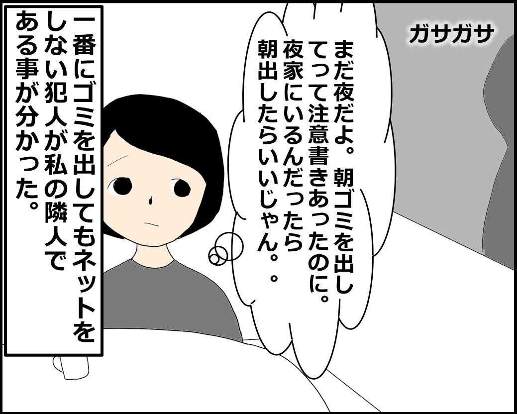 f:id:Megumi_Shida:20210713123101j:plain