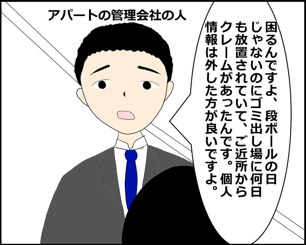 f:id:Megumi_Shida:20210713123113j:plain