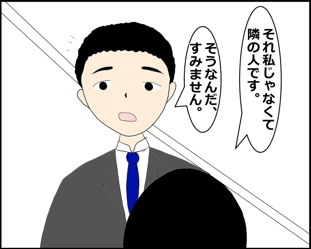 f:id:Megumi_Shida:20210713123118j:plain