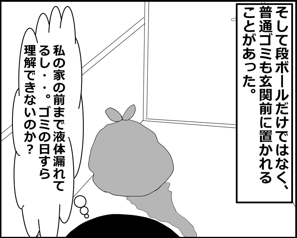 f:id:Megumi_Shida:20210713123133j:plain