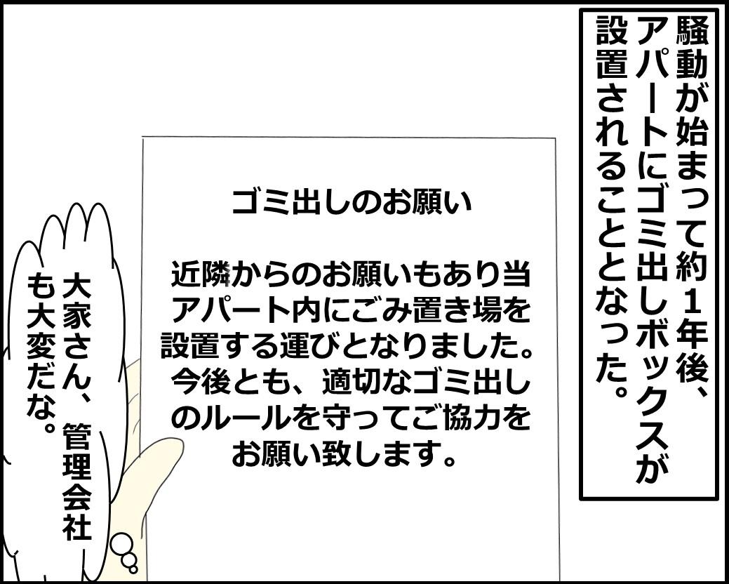 f:id:Megumi_Shida:20210713123143j:plain
