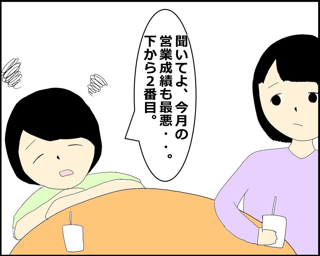 f:id:Megumi_Shida:20210715140954j:plain