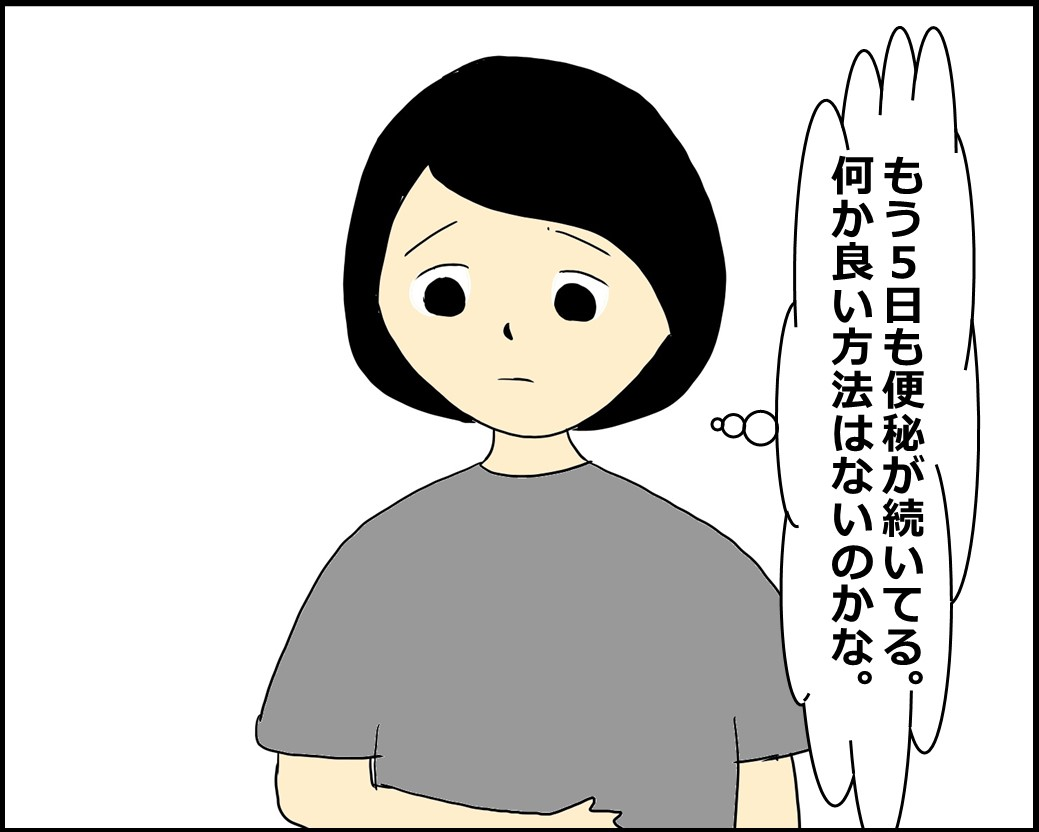 f:id:Megumi_Shida:20210718122339j:plain