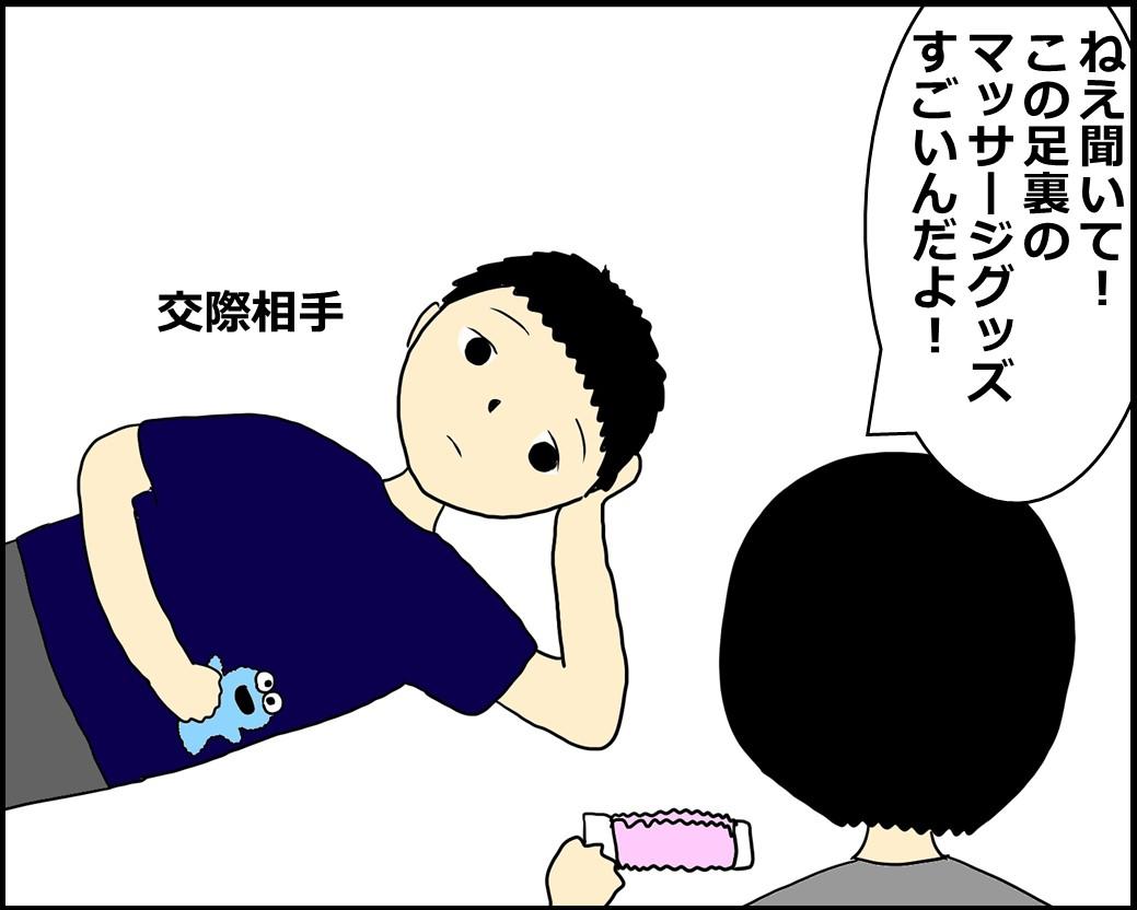 f:id:Megumi_Shida:20210718122354j:plain