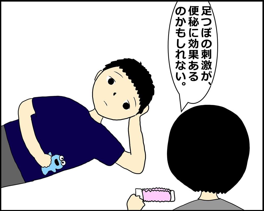 f:id:Megumi_Shida:20210718122407j:plain